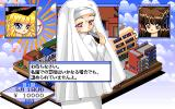 JYB PC-98 A nun at the school entrance?..