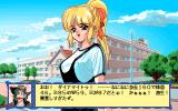"Kaiketsu Nikki PC-98 Sachie, the... ""insert your hentai stereotype"" girl"