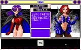 Kakutō Musume Ryoko PC-98 Ahh, the two demonic beauties...