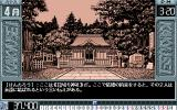 Kakyūsei PC-98 Beautiful and mysterious temple