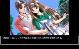 Kakyūsei PC-98 That's how relationships start... you help her with her tennis