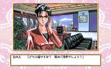 Kanako PC-98 And what are you doing in my boss's office?..