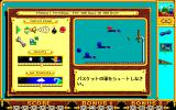 The Incredible Machine PC-98 Puzzle options menu