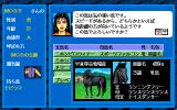"Winning Post PC-98 Viewing horse statistics during ""horse creation"" phase"