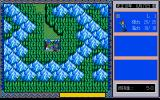 Inindo: Way of the Ninja PC-98 World map, outside of the home village