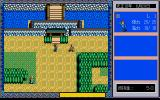 Inindo: Way of the Ninja PC-98 Castle entrance