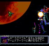 Spriggan Mark 2 TurboGrafx CD Ahh, the moment of boss defeat...
