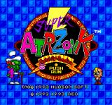 Super Air Zonk: Rockabilly-Paradise TurboGrafx CD Funny title screen, with Zonk and Sandrovitch throwing stuff at each other :)