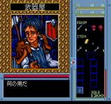 Brandish TurboGrafx CD Weapon shop. The owner looks sad