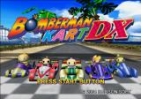 Bomberman Kart DX PlayStation 2 Title screen.