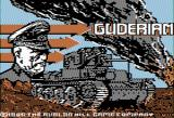 Guderian Apple II Game load splash screen