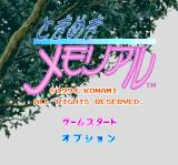 Tokimeki Memorial TurboGrafx CD Title screen
