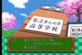 Tokimeki Memorial TurboGrafx CD In front of your high school building. Sakura trees and all. How romantic