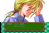 Tokimeki Memorial TurboGrafx CD ...until the real lady slayer arrives... Corresponding  the ideal of manliness in the eyes of most Asian teenage girls, he looks like a girl