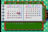 Tokimeki Memorial TurboGrafx CD This is your schedule. Choose a date!