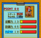 Tokimeki Memorial TurboGrafx CD This mini-game is pretty interesting. You can even assign stats to your character!