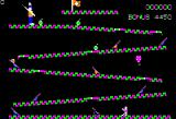 Cannonball Blitz Apple II Starting level