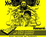 Yie Ar Kung-Fu 2: The Emperor Yie-Gah BBC Micro Monochrome loading screen.
