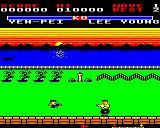 Yie Ar Kung-Fu 2: The Emperor Yie-Gah BBC Micro Little men fly towards you which you can either attack or dodge.