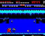 Yie Ar Kung-Fu 2: The Emperor Yie-Gah BBC Micro On the second stage the backdrop changes and you face new adversaries