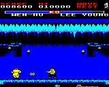 Yie Ar Kung-Fu 2: The Emperor Yie-Gah BBC Micro Wen-Hu throws skulls at you.