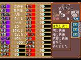 Princess Maker TurboGrafx CD Stats screen, which leads to more sub-menus