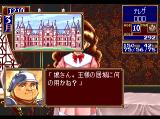 Princess Maker 2 TurboGrafx CD Going to the castle, chatting with the guard