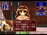 Princess Maker 2 TurboGrafx CD The arts teacher looks kinda gay
