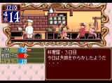 Princess Maker 2 TurboGrafx CD ...and since dad spent all his money on your bloo... I mean... nice dress, why don't you work in a restaurant?..