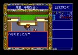 Dragon Slayer: The Legend of Heroes II TurboGrafx CD Talking to the annoying old teacher