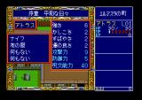 Dragon Slayer: The Legend of Heroes II TurboGrafx CD Character stats