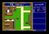 Dragon Slayer: The Legend of Heroes II TurboGrafx CD Exploring your home village