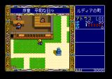 Dragon Slayer: The Legend of Heroes II TurboGrafx CD This is the capital city? Where's all the fun?..
