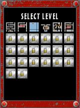 Pakoon III: First Blood Windows Level selection screen