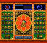 1552 Tenka Tairan TurboGrafx CD Gorgeous character creation screen...