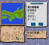 1552 Tenka Tairan TurboGrafx CD Character creation in progress
