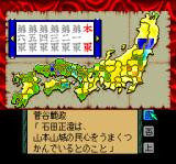 1552 Tenka Tairan TurboGrafx CD Later scenario, with more warlords and controlled territories