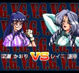 "Advanced V.G. TurboGrafx CD ""Intellectual girl"" vs. ""mature girl"". Stereotype? No?.."
