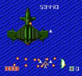 Avenger TurboGrafx CD This sub weapon fires to the side. Pretty handy!..