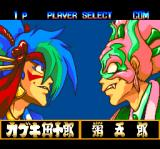 Kabuki Ittōryōdan TurboGrafx CD Of course, in the scenario mode Kabuki's first opponent is Kikugorou!... :)