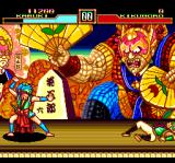 Kabuki Ittōryōdan TurboGrafx CD Kikugorou is defeated!