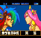 Kabuki Ittōryōdan TurboGrafx CD Oh no, I don't want to fight my girlfriend...