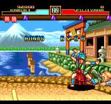 Kabuki Ittōryōdan TurboGrafx CD Kabuki defeats Fujiyama and does a dance of joy
