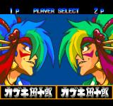 Kabuki Ittōryōdan TurboGrafx CD Kabuki vs. Kabuki. Different hair color, though :)