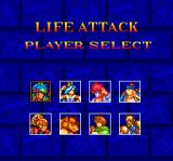 Kabuki Ittōryōdan TurboGrafx CD Life Attack is basically a free battle mode