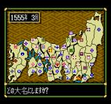 Nobunaga's Ambition: Lord of Darkness TurboGrafx CD Choosing your power-hungry, psychotic warlord