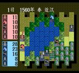 Nobunaga's Ambition TurboGrafx CD Battle on a lake shore. It will be very tough to conquer them...