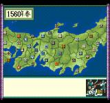 Nobunaga's Ambition TurboGrafx CD Events occur on the world map