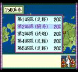 Nobunaga's Ambition TurboGrafx CD Managing your troops
