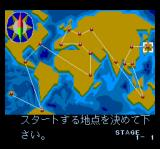 Pang TurboGrafx CD The world map with all the stages